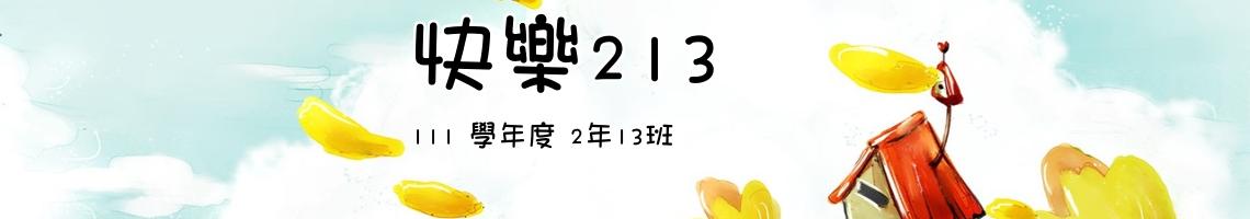 Web Title:110 學年度 臺中市市立賴厝國小一年13班