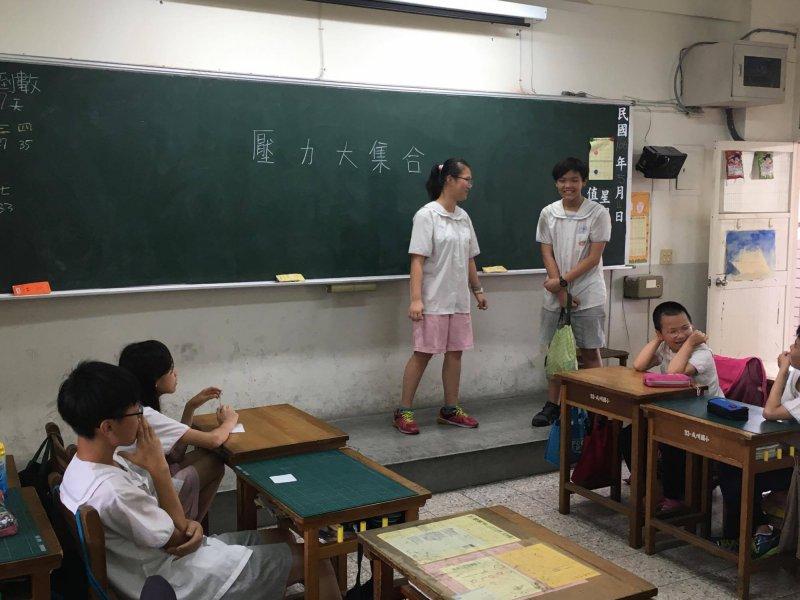 遲到的同學要被罵了嗎