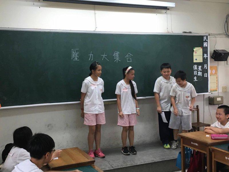 同學怎麼說