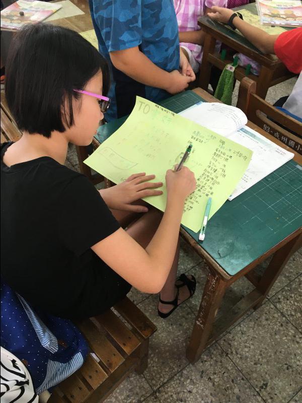畫下美麗的老師