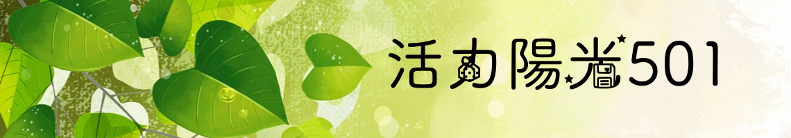 106 學年度 106 學年度 臺中市市立重慶國小二年一班