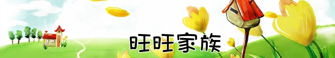 106 學年度 臺南市市立大灣國小二年2班