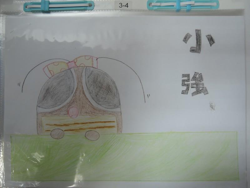 slider image 28