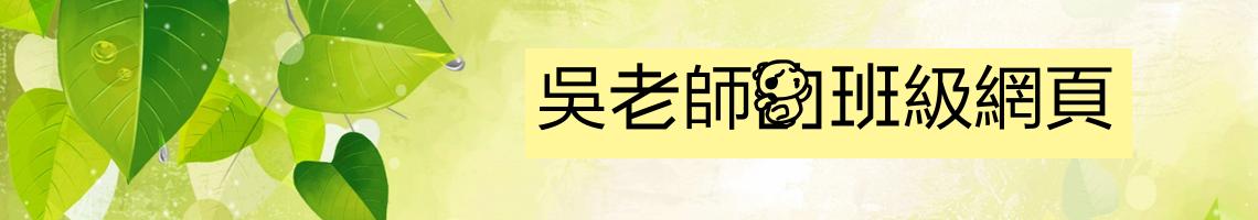 109 學年度臺南市市立仁德國小二年二班