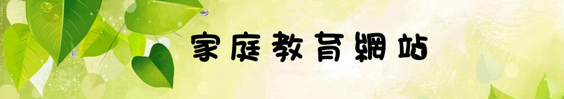 106 學年度 臺南市市立西港國小輔導室