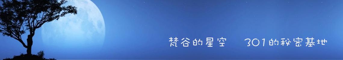 106 學年度 臺中市市立長安國小三年一班