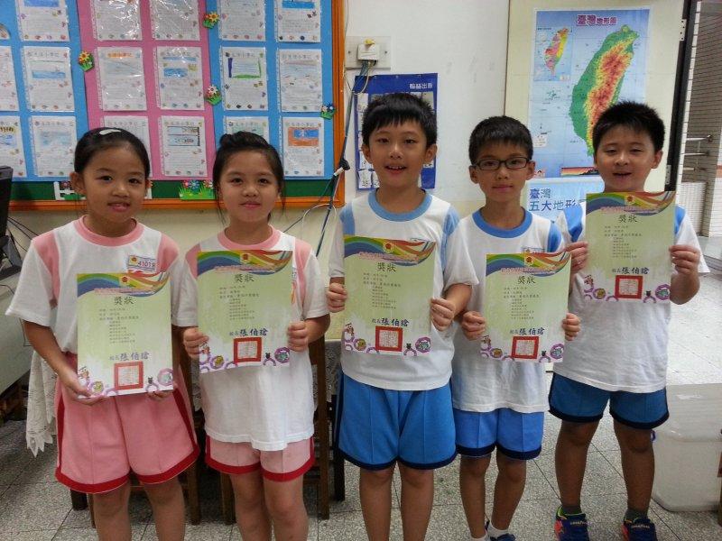 恭喜以上5位同學得到暑假作業優良獎狀