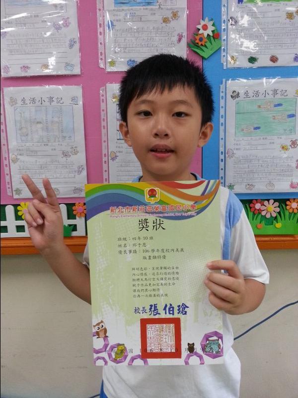 恭喜邱于恩同學得到校內美展版畫類特優
