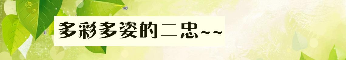 106 學年度 基隆市市立東光國小6年孝班