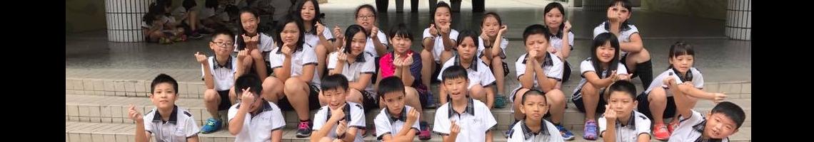 106 學年度 106 學年度 臺中市市立四維國小五年二班