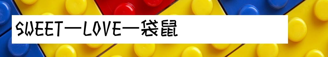 106 學年度 臺南市市立大灣國小幼兒園袋鼠班