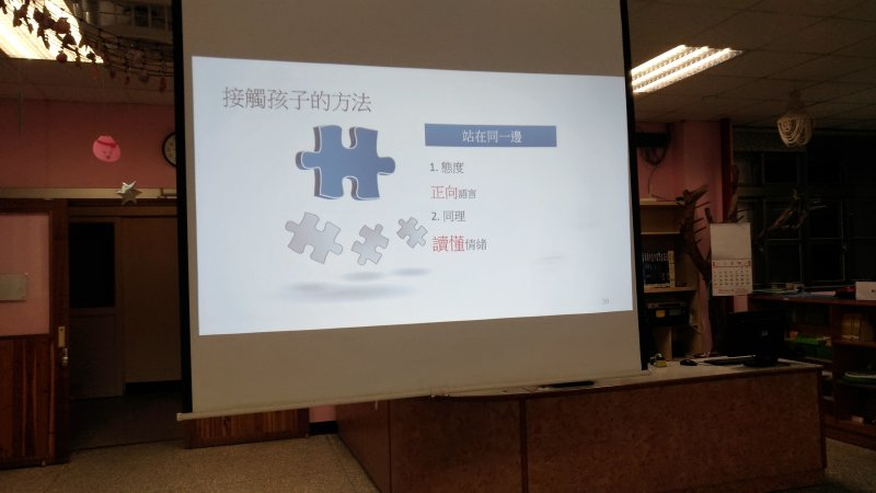 slider image 16