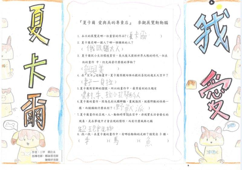 slider image 11
