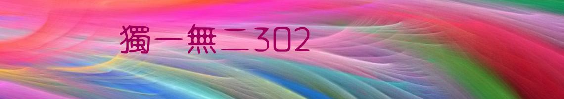 108 學年度 406文創園區