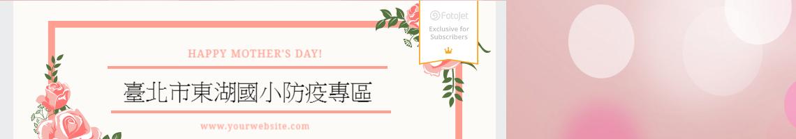 107 學年度 臺北市市立東湖國小全校班級網頁