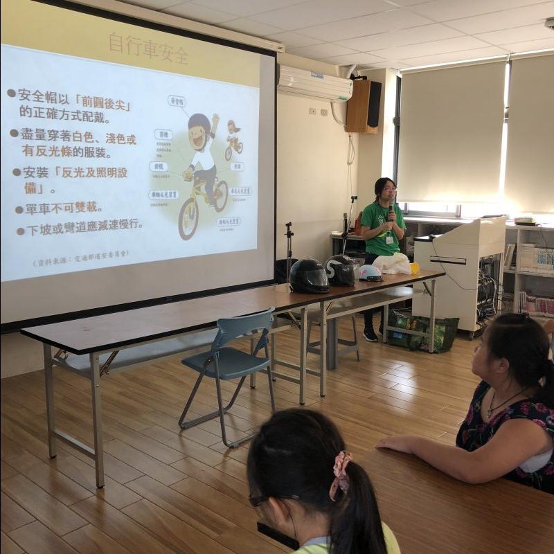 宣導騎腳踏車的安全