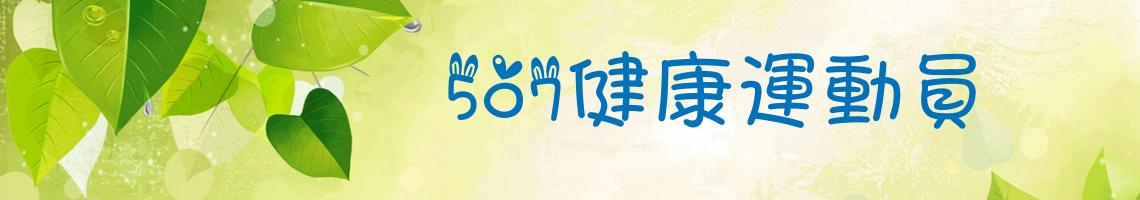 108 學年度  新北市市立介壽國小快樂班