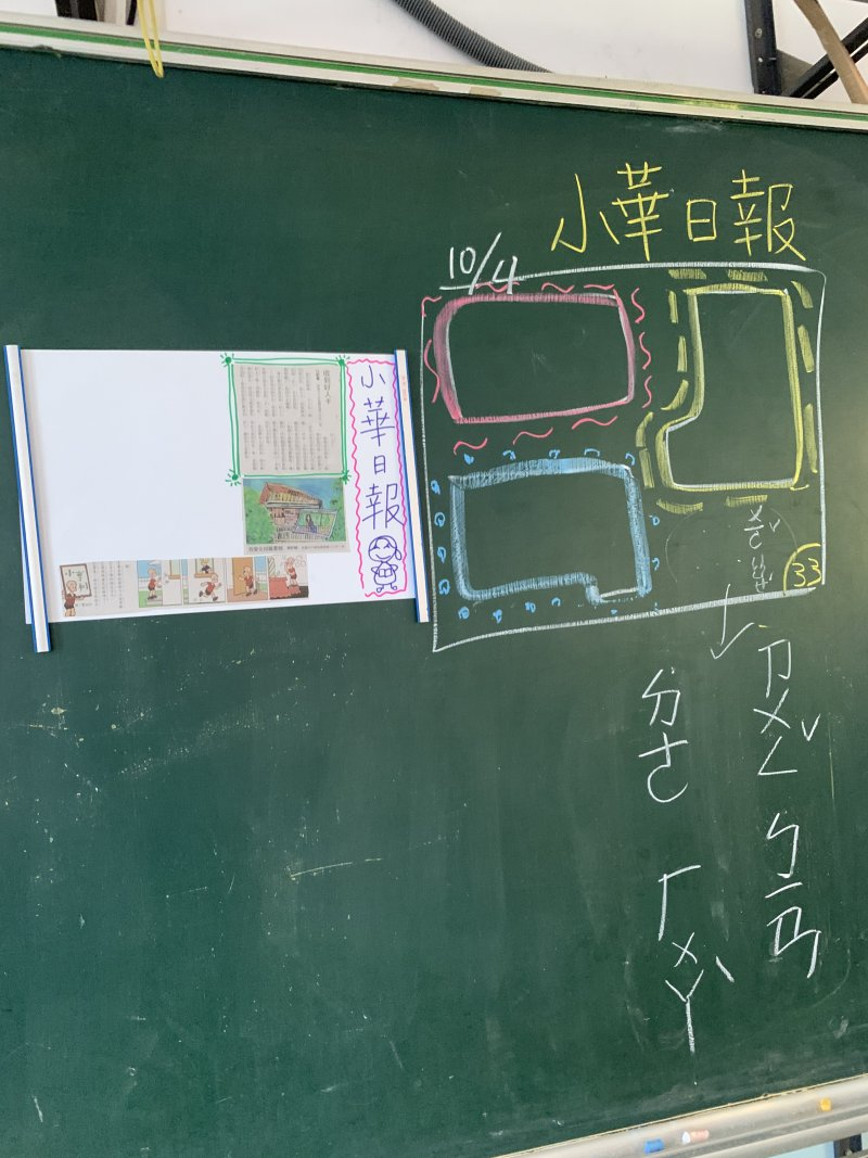 slider image 5