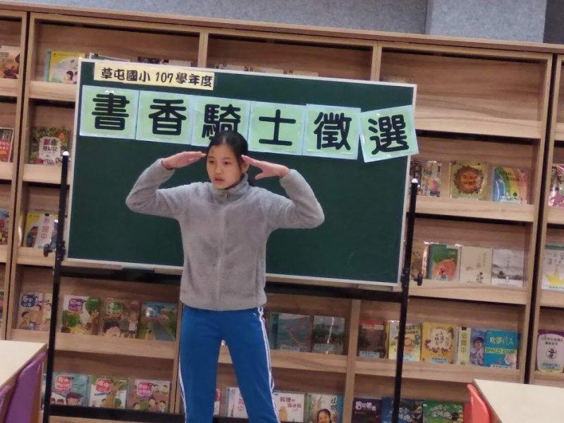 1080307國資圖書香騎士選拔活動