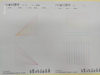 slider image 17