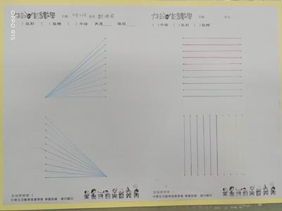 slider image 18