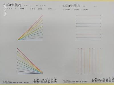 slider image 19