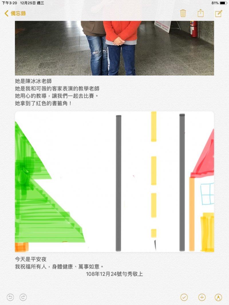 slider image 22