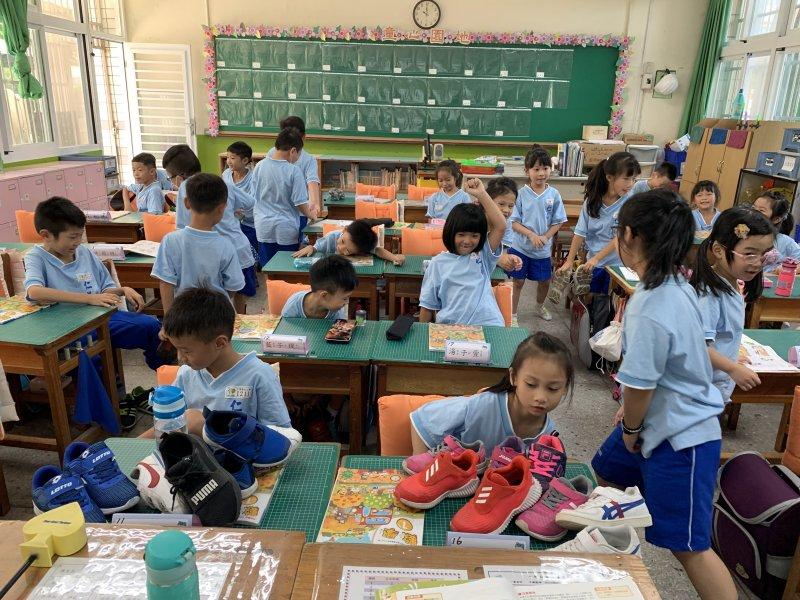 數學課活動-支援前線