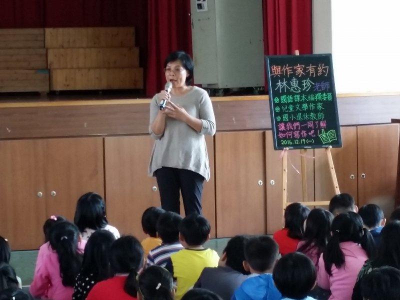 1051219與作家有約《林惠珍老師》3