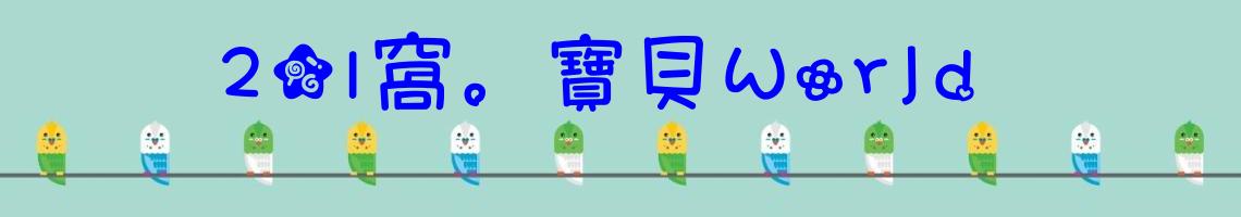 109 學年度 臺南市市立日新國小二年一班
