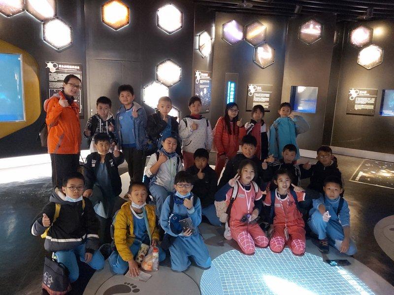 臺北市立天文館